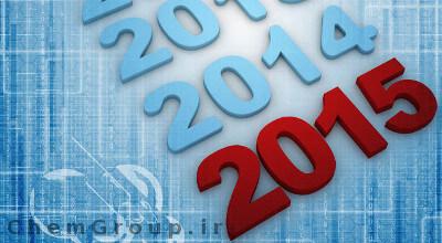 سال 2015؛ سال بازار تریلیون دلاری فناوری نانو