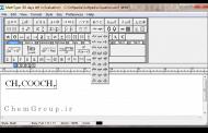 فرمول نویسی در Word با MathType 6.9a