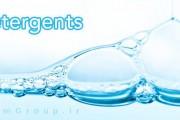 مواد پاک کننده - Detergehts