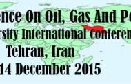 جشنواره تجلیل از پژوهشگران برتر نفت ، گاز و پتروشیمی به مناسبت هفته پژوهش و فناوری