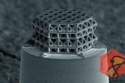 ساخت کوچکترین شبکه نانومقیاس جهان
