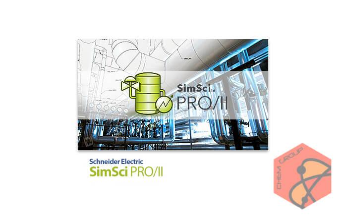 نرم افزار طراحی، شبیه سازی و آنالیز فرآیندهای شیمیایی Schneider Electric SimSci PRO II v9.4