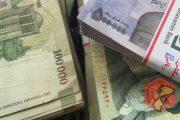افزایش امنیت اسکناسها با نانو کاغذ ضد جعل
