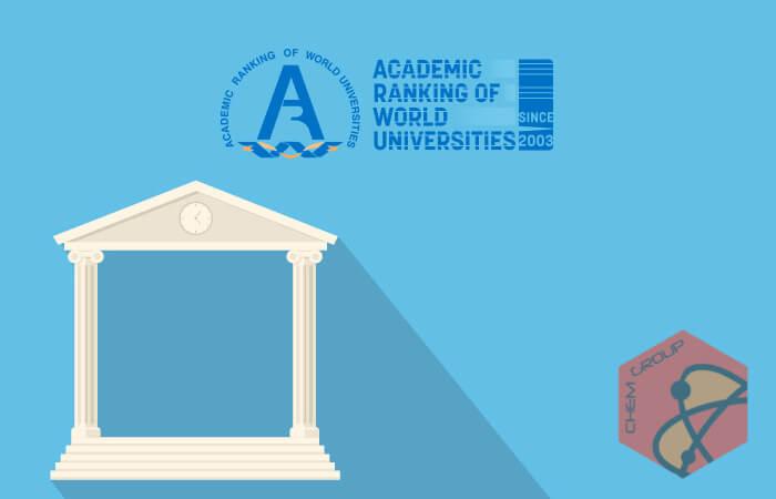 دانشگاه های برتر جهان