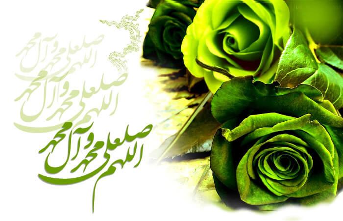 میلاد پیامبر اکرم(ص) و امام جعفر صادق(ع) مبارک باد