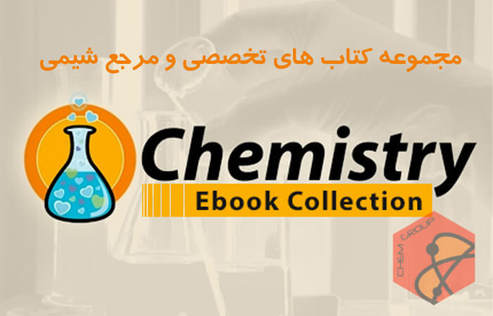 Free Chemistry Ebooks Online - Free Computer books Download