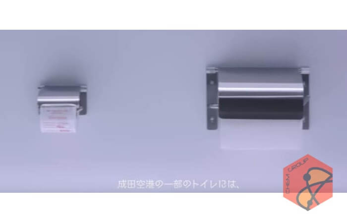تولید الکتریسیته از دستمال توالت بازیافتی