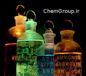 چند سایت مفید در زمینه شیمی