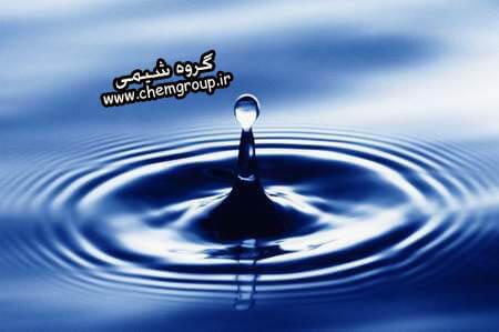 آب تبلور به چه معناست؟
