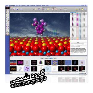 دانلود نرم افزار شبیه سازی ساختار مولکولی شیمی با CrystalMaker v2.5.1