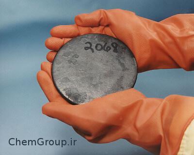 uranium - اورانیوم