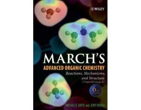 کتاب شیمی آلی پیشرفته مارچ ویرایش ششم