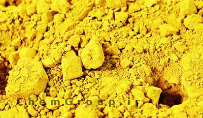 کیک زرد اتمی