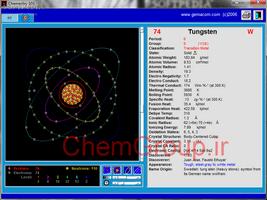 نرم افزار جدول تناوبی Chemistry 101