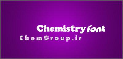 مجموعه ای از فونت های شیمی