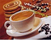 عامل تلخی قهوه