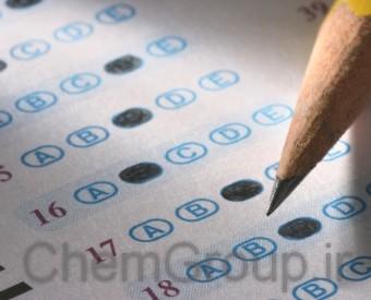 سوالات و پاسخنامه شیمی کنکور سراسری 92 رشته تجربی و ریاضی